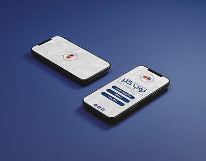 Top Color App UI Design