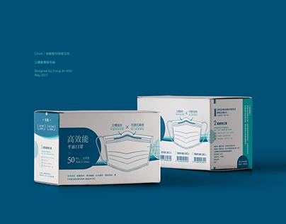 Gauze Mask Box 口罩盒設計 2017