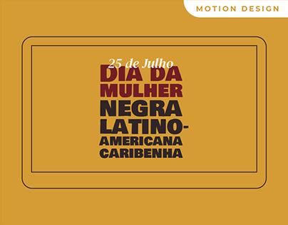 Dia da Mulher Negra | Metrô de São Paulo
