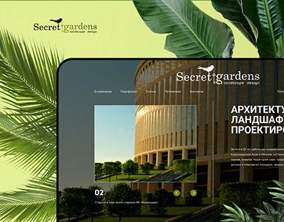 Разработка сайта архитектурно-ландшафтной компании