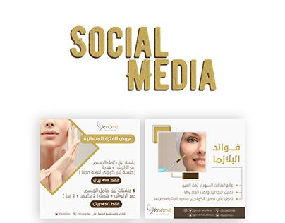Social Media 2020 - 2021©