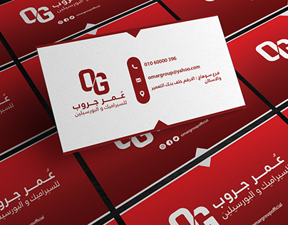 Omar Group Rebranding