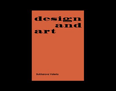 Design and art digest