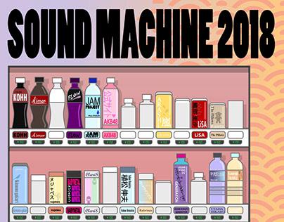 SOUND MACHINE 2018