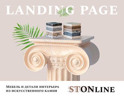 Лендинг для компании StoneLine - изготовление мебели