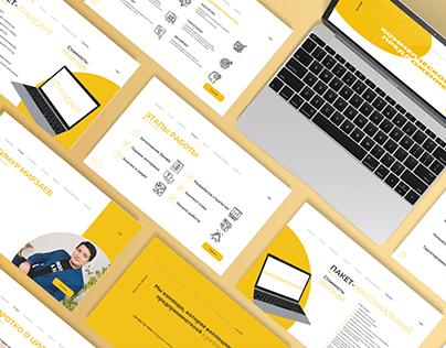 Дизайн презентации для коммерческого предложения