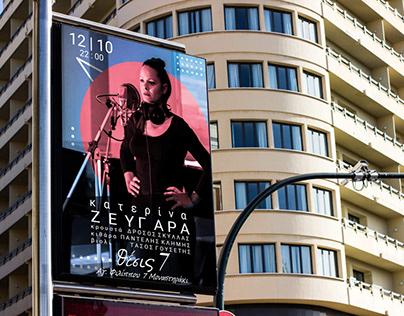 Singer's Concert Poster Billboard