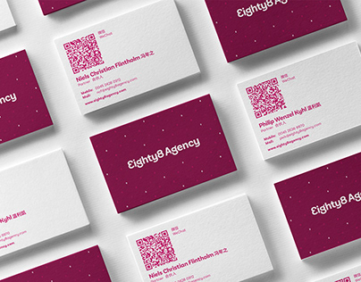 Eighty8Agency – Visual identity