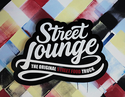 Street Lounge brand refresh