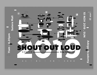 SHOUT OUT LOUD 2019