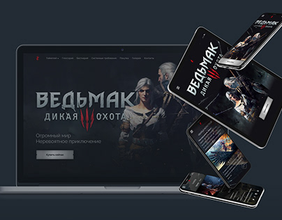 Landing page   The Witcher 3 Wild Hunt