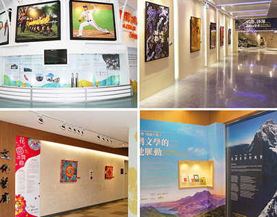 [Exhibition]Art Galleries in Taiwan airports