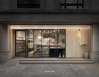 桃園巷青生鮮蔬果店