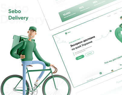 landing page | Sebo Delivery