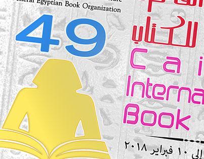 The 49th Cairo Book Fair's Poster Idea
