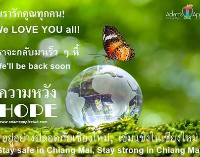 We LOVE YOU all! Adams Apple Club Chiang Mai Host Bar