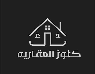 شعار كنوز العقاريه