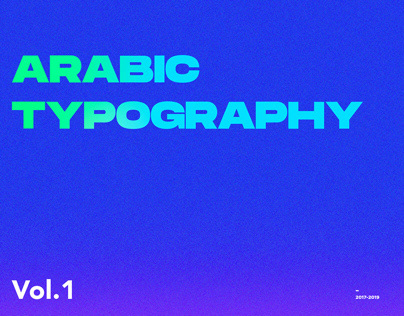 Arabic Typography//Vol.1