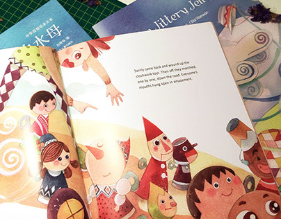 Picture book , published in English:D
