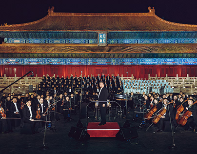 LIGHT DESIGN - The Forbidden City Anniversary