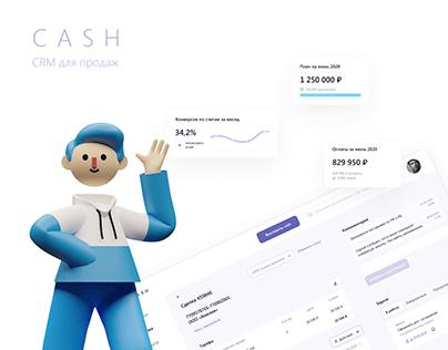 Cash — CRM Project