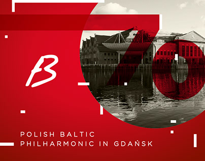 Redesign The Polish Baltic Philharmonic in Gdańsk
