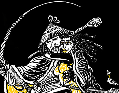 IMPROPOE - CERTAIN-DILLUSIONS artwork
