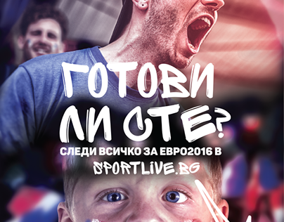 Ad Page for HiComm magazine EURO2016