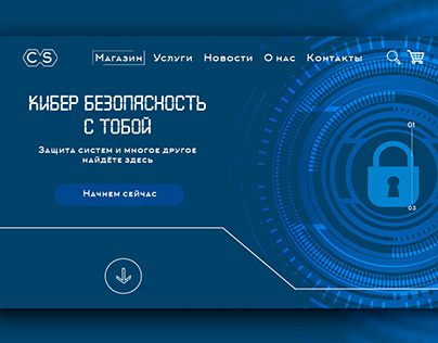 Cyber Shop