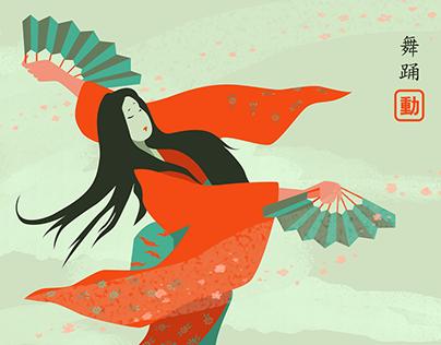 Dancing Geisha - Digital Illustration
