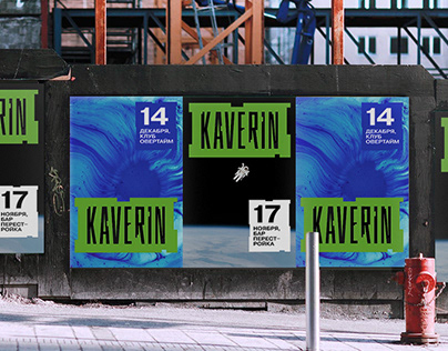 Logo and identity for the artist Kaverin