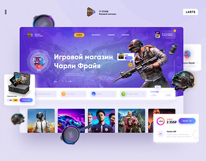 YT Store — Online Game store