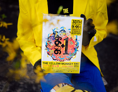 The Yellow Monkey. 9999+1 Grateful Spoonful.