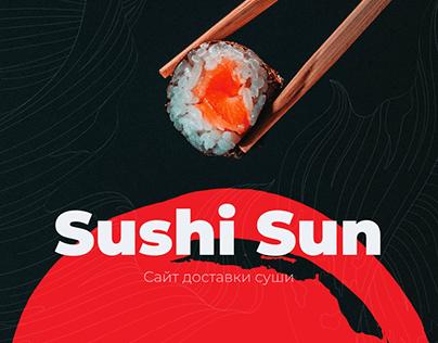 Сайт по доставке суши