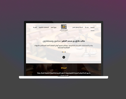 Tariq Wordpress One Page Template