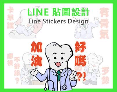 骨頭醫生 貼圖設計   Line Stickers Design