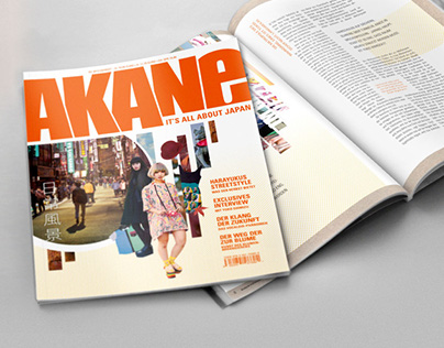 Akane – Editorial