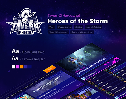 TavernOfHeroes Heroes of the Storm Section
