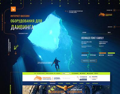 Diving Equipment Store Website design