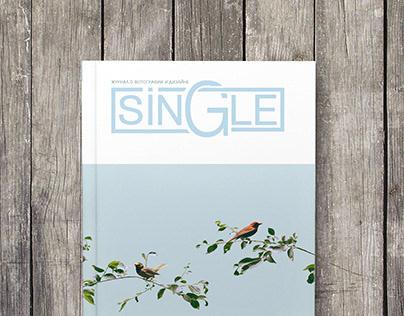 Magazine about Art & Design