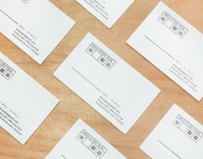 Business Card 黃麗群名片設計
