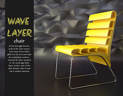 Wave Layer Chair