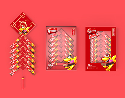 Snack Packaging Design for Chinese New Year