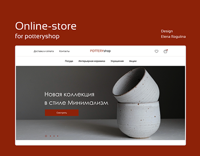 Online-store for potteryshop