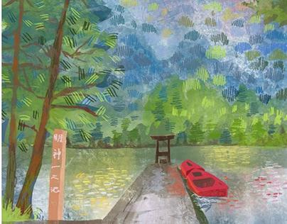 Myojin-ike Pond