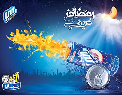 Rani (Ramadan 2016 Campaign)