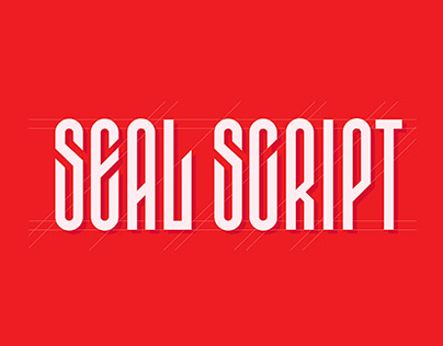 Typeface Design - Seal-Script