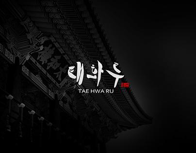 TAE HWA RU