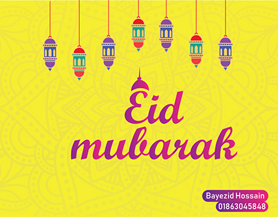 Eid Mubarak Facebook Cover Design