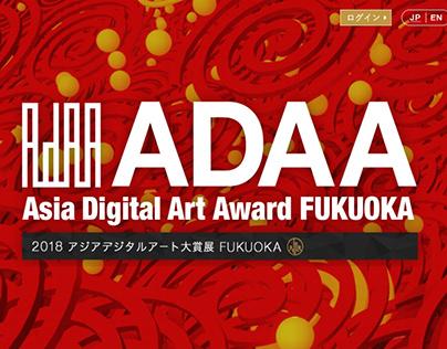 ADAA(アジアデジタルアート大賞展)入賞